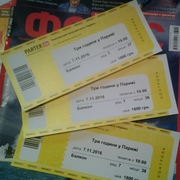 Билеты на концерт 3 часа в париже. Продам.