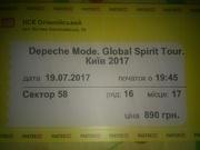 Билеты на концерт  Depeche Mode в Киеве 19.07.17