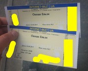 Билеты на концерт Океана Эльзы в Харькове фан-зона №3