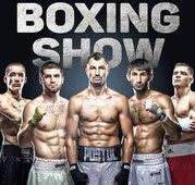 Boxing Show БОКС: Постол,  Беринчик,  Малиновский. 16.9 Киев,  ACCO Int.