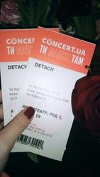 Билеты на концерт DETACH